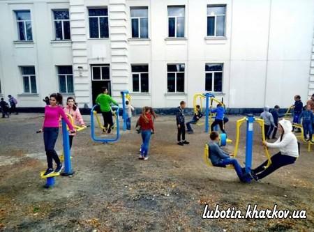 7 вуличних тренажерів встановлено у НВК№2
