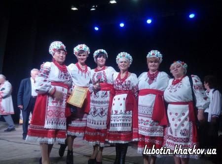 Місто Лева гостинно зустрічає люботинський вокальний колектив народного співу «Берегині»!