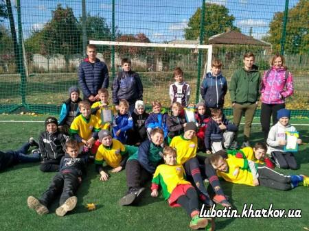 Спортивно – масові змагання з футболу на призи клубу «Шкіряний м'яч»