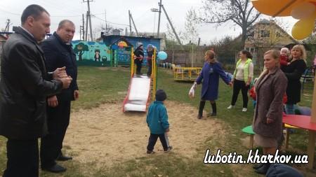 У дошкільному навчальному закладі № 2 з'явився новий ігровий майданчик