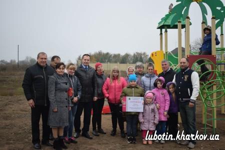 У місті Люботині продовжується відкриття мініпроєктів обласного конкурсу розвитку територіальних громад «Разом в майбутнє».