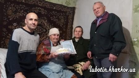 Сьогодні свій 95 рік народження зустрічає Анастасія Трохимівна Золотько.