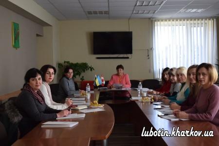 Круглий стіл на тему: «Планування заходів із протидії торгівлі людьми у 2020 році в умовах проведення адміністративно-територіальної реформи в Харківській області»