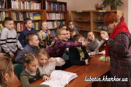 Зустріч з дитячою письменницею Юлітою Ран у центральній дитячій  бібліотеці