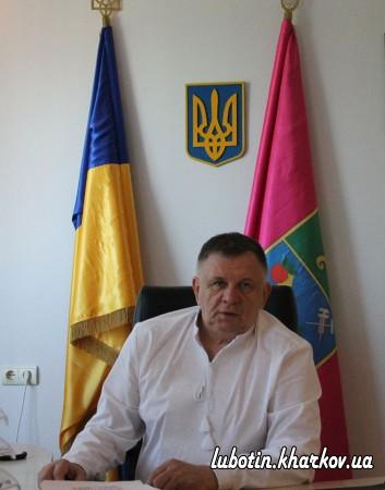 Виконавчий комітет міської ради, депутатський корпус, громада щиро вітають Леоніда Івановича з днем народження!