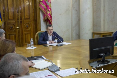 Харківська обласна державна адміністрація:  Визначено стратегічні цілі розвитку області в 2021-2027 роках