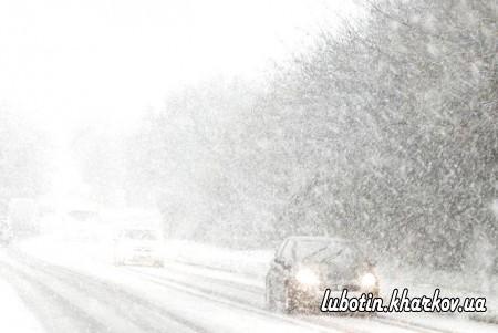 Попередження про ускладнення погодних умов