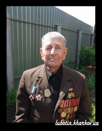 На 93-му році пішов з життя Голіков Олександр Іванович