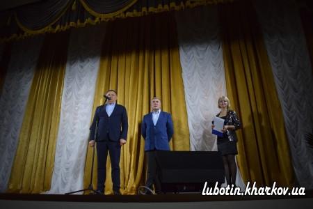 Напередодні Міжнародного жіночого дня – 8 Березня жінки міста Люботина приймали найщиріші вітання!