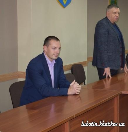 у місті Люботині відбулося три засідання комісії з питань техногенно-екологічної безпеки