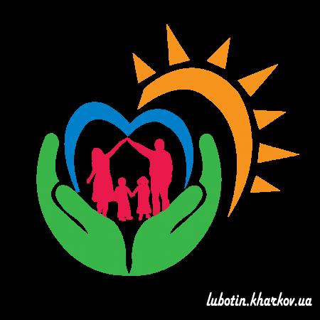 Міжнародний день сім'ї встановлений Генеральною Асамблеєю ООН у 1993 році і відзначається щорічно 15 травня.