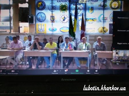 Люботин долучився до відзначення  Міжнародного Олімпійського дня у Харківській області.