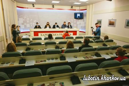 У Харкові презентували проєкт «Ukraine open. Віртуальні мандрівки містами України»