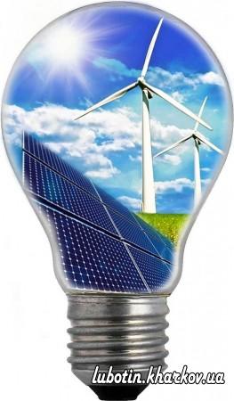 22 грудня -День енергетика