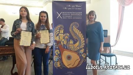 Ювілейний конкурс юних бандуристів
