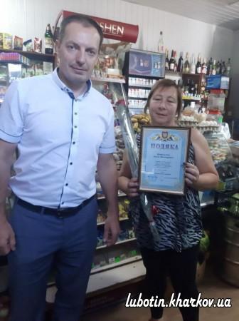 Заступник міського голови Вячеслав РУБАН привітав з Днем працівників торгівлі та ресторанного господарства фізичних осіб-підприємців